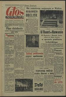 Głos Koszaliński. 1962, listopad, nr 262