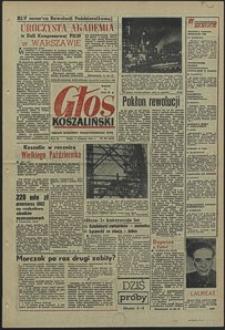 Głos Koszaliński. 1962, listopad, nr 267
