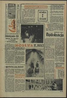 Głos Koszaliński. 1962, grudzień, nr 294