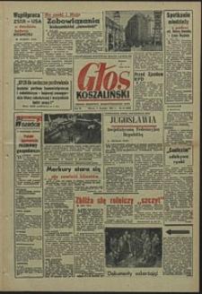 Głos Koszaliński. 1963, kwiecień, nr 85