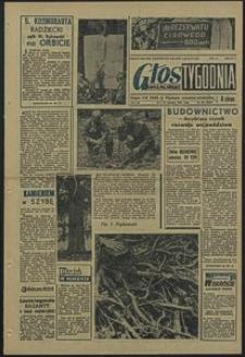Głos Koszaliński. 1963, czerwiec, nr 143