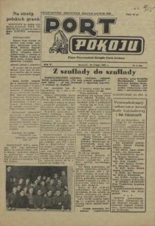 Port Pokoju : pismo Komitetu Zakładowego PZPR i Rad Zakładowych ZPS. R.5, 1955 nr 8