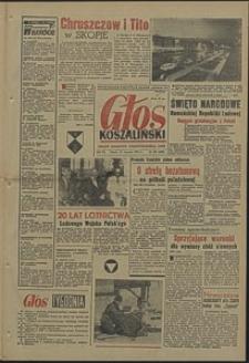 Głos Koszaliński. 1963, sierpień, nr 202