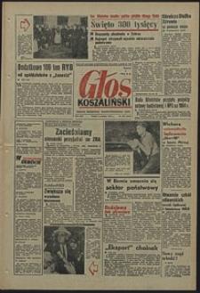 Głos Koszaliński. 1963, grudzień, nr 290