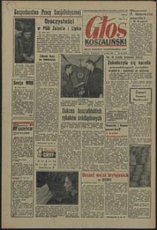 Głos Koszaliński. 1964, styczeń, nr 23