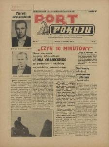 Port Pokoju : pismo Komitetu Zakładowego PZPR i Rad Zakładowych ZPS. R.5, 1955 nr 28