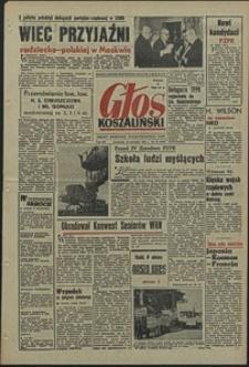 Głos Koszaliński. 1964, kwiecień, nr 92
