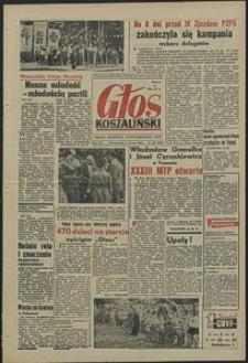Głos Koszaliński. 1964, czerwiec, nr 138