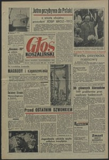 Głos Koszaliński. 1964, czerwiec, nr 152