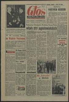 Głos Koszaliński. 1964, czerwiec, nr 156