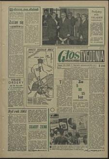 Głos Koszaliński. 1964, lipiec, nr 161