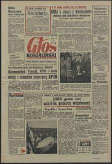Głos Koszaliński. 1964, sierpień, nr 198