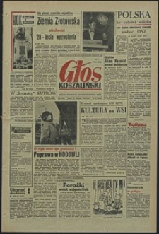 Głos Koszaliński. 1965, styczeń, nr 23