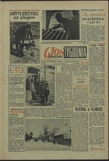 Głos Koszaliński. 1965, luty, nr 38