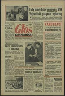 Głos Koszaliński. 1965, kwiecień, nr 99