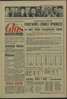 Głos Koszaliński. 1965, czerwiec, nr 131