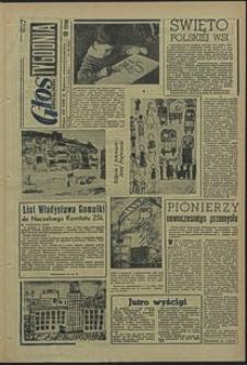 Głos Koszaliński. 1965, czerwiec, nr 134