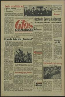 Głos Koszaliński. 1965, czerwiec, nr 135