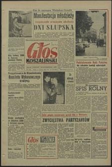 Głos Koszaliński. 1965, czerwiec, nr 139