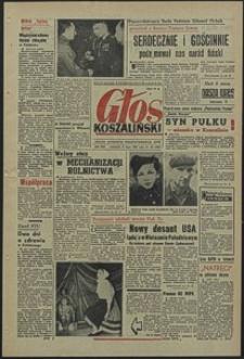 Głos Koszaliński. 1965, lipiec, nr 162