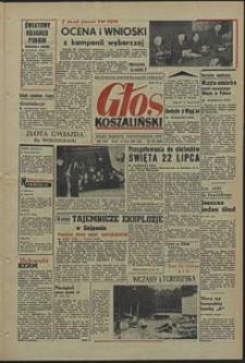 Głos Koszaliński. 1965, lipiec, nr 167
