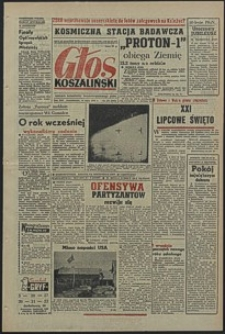 Głos Koszaliński. 1965, lipiec, nr 171