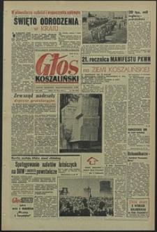 Głos Koszaliński. 1965, lipiec, nr 175