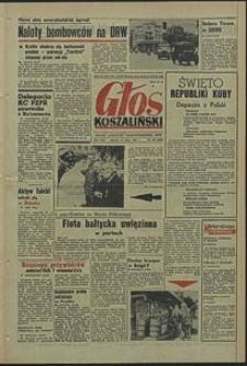 Głos Koszaliński. 1965, lipiec, nr 178