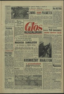 Głos Koszaliński. 1965, sierpień, nr 203