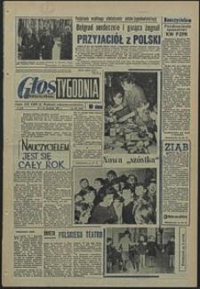 Głos Koszaliński. 1965, listopad, nr 278