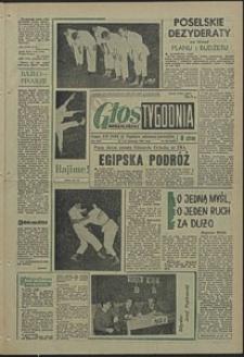 Głos Koszaliński. 1965, listopad, nr 284