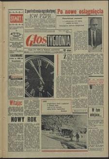 Głos Koszaliński. 1965, grudzień, nr 313/1
