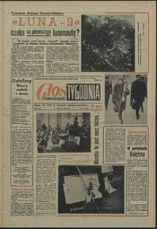 Głos Koszaliński. 1966, luty, nr 31