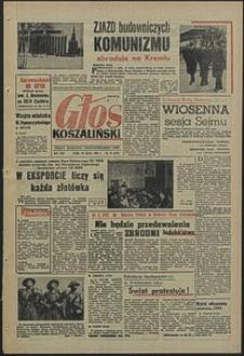 Głos Koszaliński. 1966, marzec, nr 76