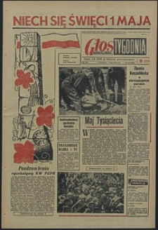 Głos Koszaliński. 1966, kwiecień, nr 103