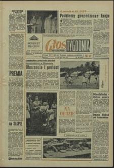 Głos Koszaliński. 1966, lipiec, nr 169