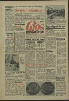 Głos Koszaliński. 1966, lipiec, nr 172