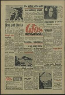 Głos Koszaliński. 1966, sierpień, nr 192