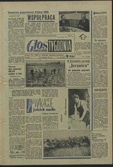 Głos Koszaliński. 1966, sierpień, nr 205
