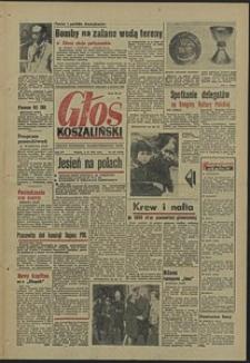 Głos Koszaliński. 1966, październik, nr 237