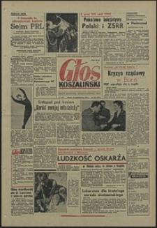 Głos Koszaliński. 1966, październik, nr 258