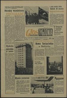 Głos Koszaliński. 1966, listopad, nr 265