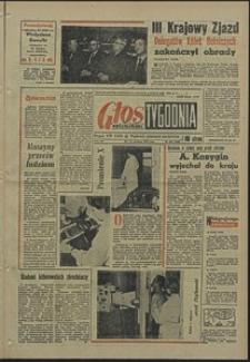 Głos Koszaliński. 1966, grudzień, nr 295