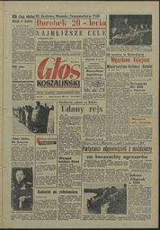 Głos Koszaliński. 1967, marzec, nr 70