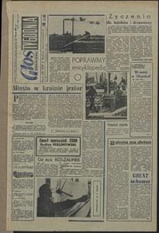 Głos Koszaliński. 1967, kwiecień, nr 79