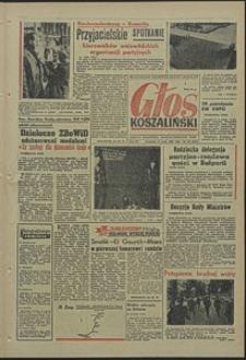 Głos Koszaliński. 1967, maj, nr 113