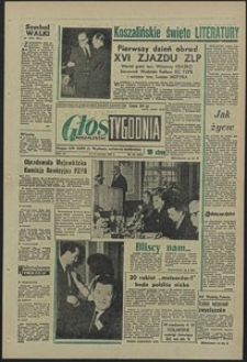 Głos Koszaliński. 1967, czerwiec, nr 133