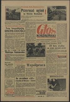 Głos Koszaliński. 1967, czerwiec, nr 137