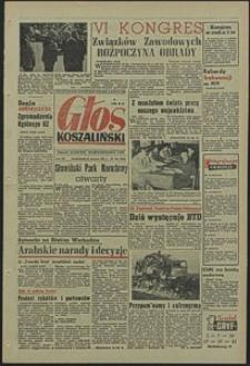 Głos Koszaliński. 1967, czerwiec, nr 146