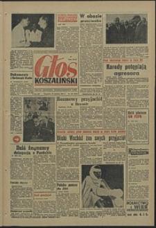 Głos Koszaliński. 1967, czerwiec, nr 155